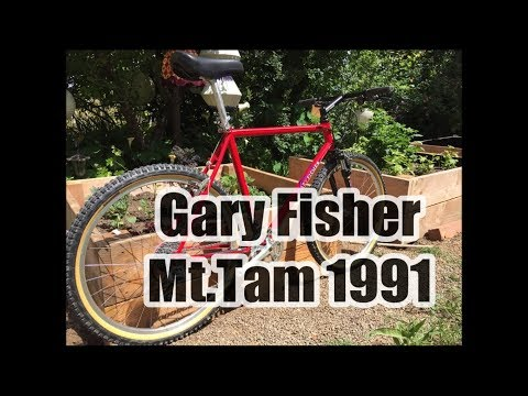 Gary Fisher Mt.Tam 1991 / Cr-Mo Tube #30 1080HD Pics