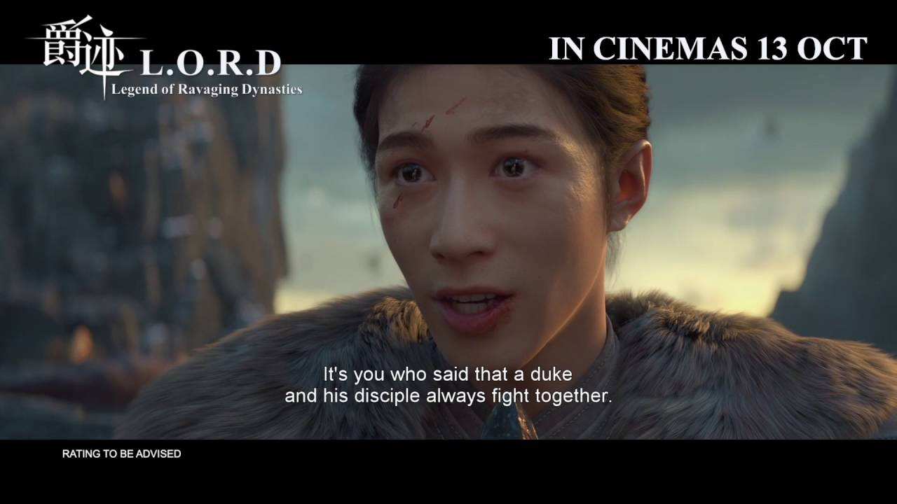 Download 《爵迹》L.O.R.D : Legend of Ravaging Dynasties Official Trailer   In Cinemas 13.10.2016