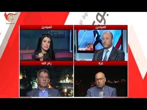 ندوة الأسبوع   المصالحة الفلسطينية توافق أم تصعيد؟   ...