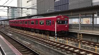 播但線103系普通寺前行き 姫路発車