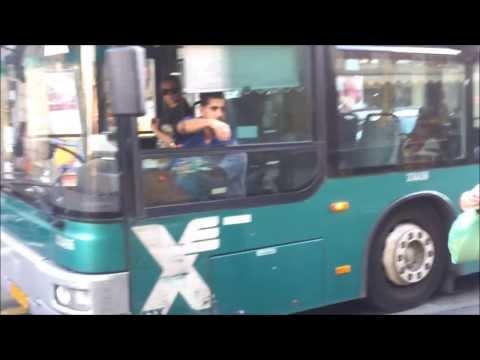 נהג אוטובוס אגד קונה פלאפל