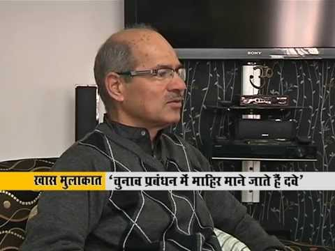 Anil Madhav Dave during an Interview (Khas-Mulakat) by Bansal News in Delhi