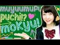 50 CUTE JAPANESE WORDS