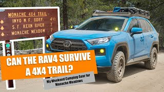 RAV4 Weekend Off-Road: MONĄCHE MEADOWS 4x4 TRAIL (Inyo National Forest)
