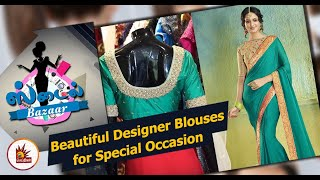 Beautiful Designer Blouses for Special Occasion | Style Bazaar | Latest Collection