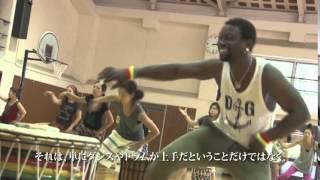 African Summer Camp 2013 (Osaka Japan)