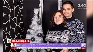видео Дівчина з Рівненщини схудла на 58 кілограмів