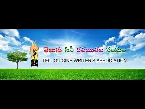 How to Rigister Cinema Scripts in Telugu Cine Writers Association / #StudioPraanamitra