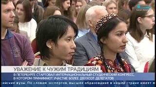 Смотреть видео Новости 5.11.2019 телеканал Санкт-Петербург онлайн