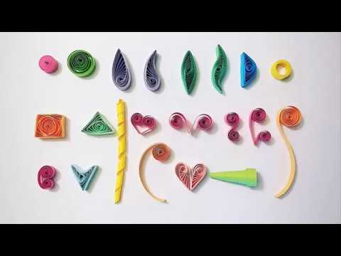 Basic Paper Quilling Shapes for Beginners   DIY