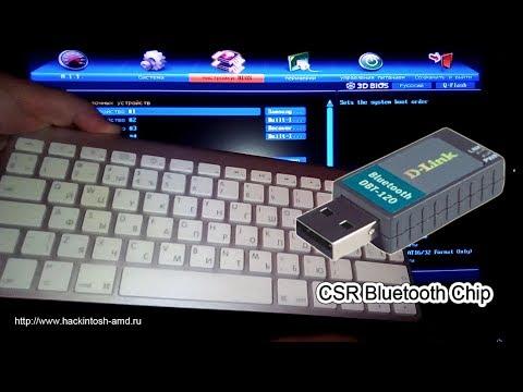 Как прошить Bluetooth адаптер DBT-120 CSR Chip HID proxy BIOS Hackintosh