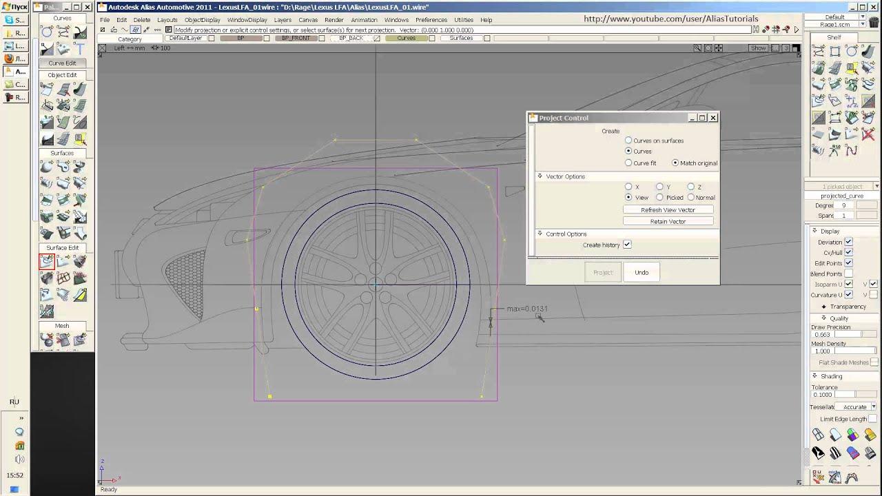 Lexus Lfa Wiring Diagram Diagrams Data Base Ls400 Modeling Part 02 Youtube Rh Com On 2007 Rx 350 Belt