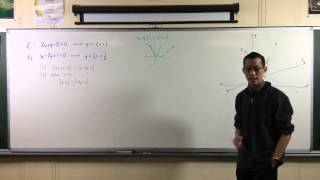 Applications of Perpendicular Distance (4 of 4: Equations of Angle Bisectors)