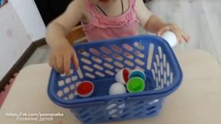 РАЗВИВАЮЩЕЕ Занятие для детей