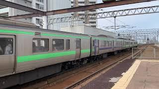 JR北海道桑園駅、721系エアポート快速通過。