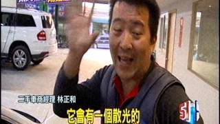 [東森新聞HD]後方車輛燈光太強!   防眩後視鏡可減緩