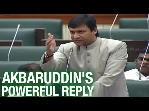 Akbaruddin Owaisi Powerful Reply To Congress Leader Jana Reddy in Telangana Assembly