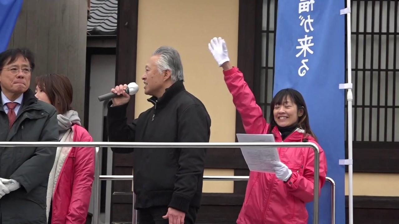 大西つねきさんの福山和人さん応援演説@東山三条 2020/02/01