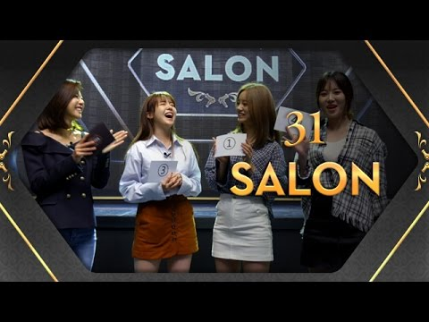 31살롱 - EP.5: 어제는 '걸스데이(Girl's Day)' 오늘은 '살롱데이' 31살롱! (with Subs)