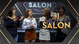 31살롱 - EP.5: 어제는 '걸스데이(Girl's Day)' 오늘은 '살롱데…