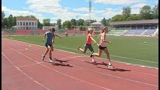 Тренировка юных дмитровских легкоатлетов