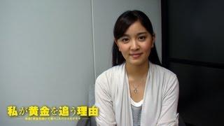 11月3日より全国ロードショーの映画「黄金を抱いて翔べ」。 日本推理小...