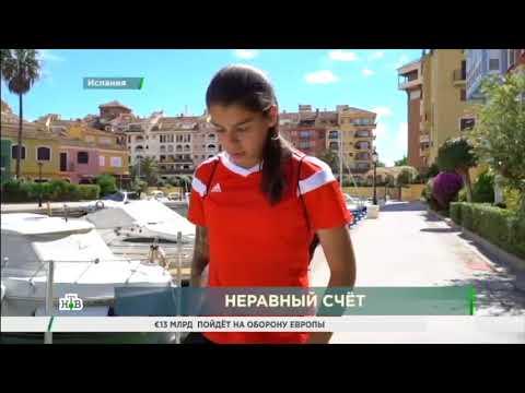 Репортаж для НТВ
