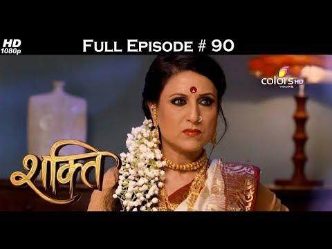 Shakti - Full Episode 90 - With English Subtitles - PakVim