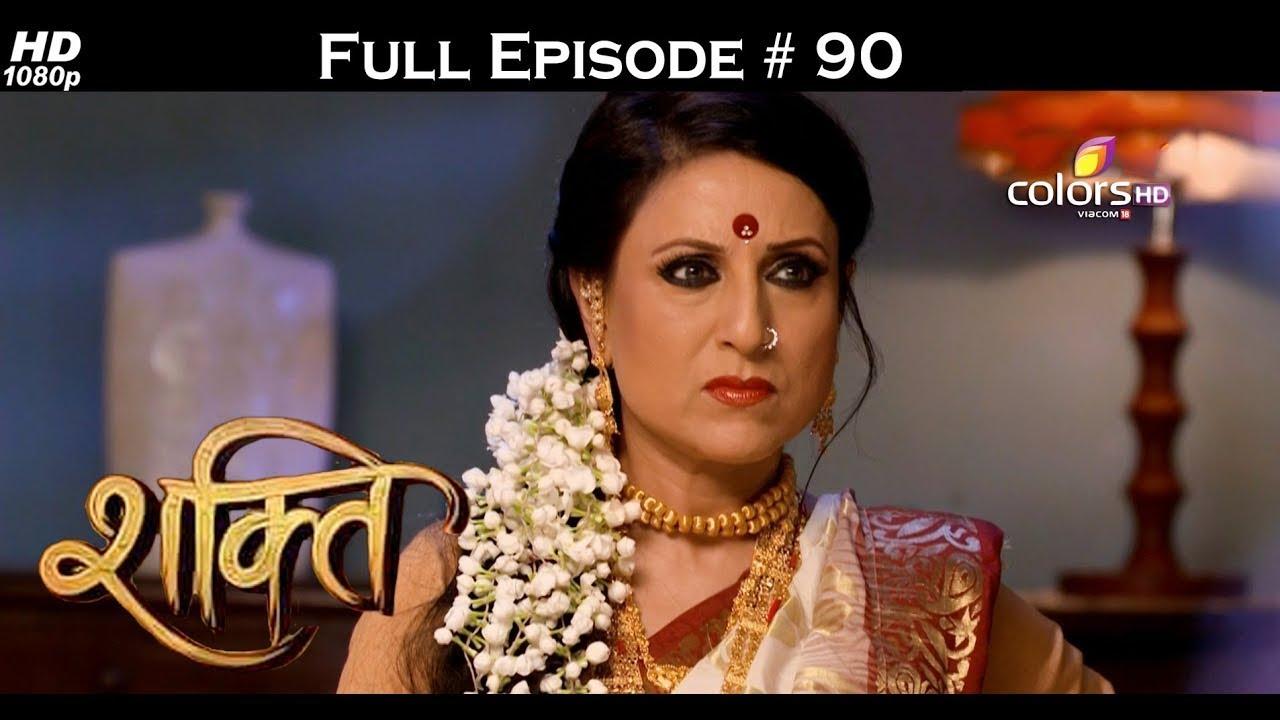 Download Shakti  - Full Episode 90 - With English Subtitles