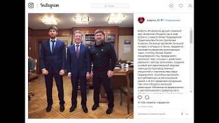 Кадыров потребовал новых денег у Москвы
