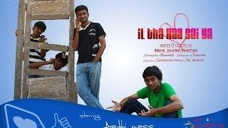China Tea  - Tamil Comedy Short Film