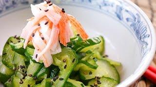 Sunomono-japanese Summer Dish (recipe) 酢の物は、美味しいですよね。