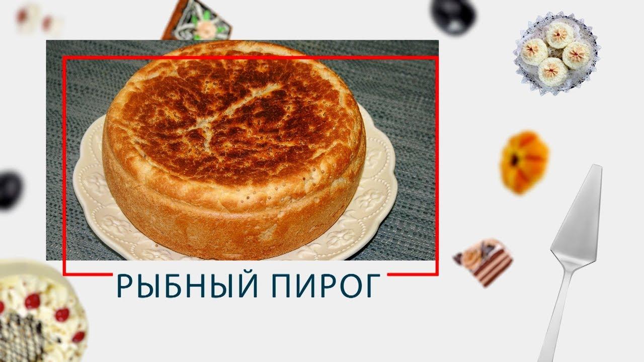 Рыбный пирог в ARC–QDL-514D