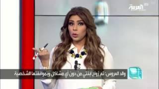 زواج سبعيني من قاصر.. نشط على تويتر، ويصل ترند السعودية