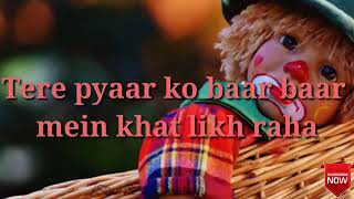 Tere ishq main nai Tha Jiya  full song with lyrics