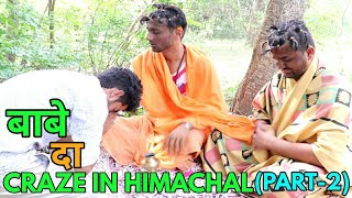 Don't Forget to Subscribe Hello Dosto ( Hamne Is Video Me Kisi Bi '...