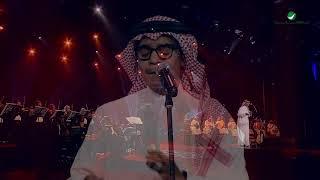 Rabeh Saqer ... Sadeqni - Alriyadh Concert 2017 | رابح صقر ... صدقينى - حفل الرياض