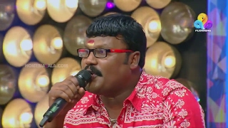 Comedy Utsavam │Flowers│Ep# 13