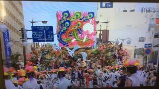 新日本風土記「八戸」 八戸三社大祭 Hachinohe Sacsyataisai1 thumbnail