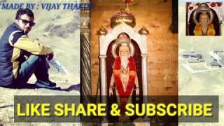 Hamare Prashara Deva Rishiya Teri jai jai kara  ||  Prashar rishi bhajan ||