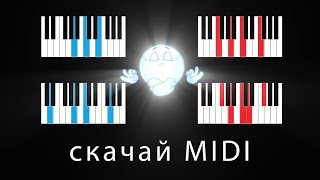 Эпичные сочетания аккордов.