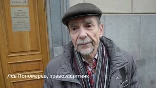 Смотреть видео Протестный марш ко дню чекиста: Москва выйдет против войны с Украиной и беспредела силовиков онлайн