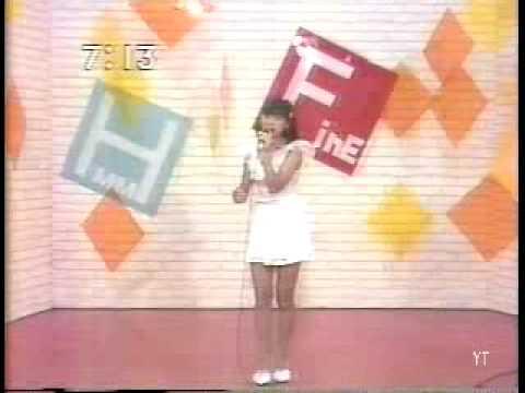 北原佐和子(Sawako Kitahara) - Samui Natsu (さむい夏) 1983/04/20