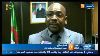 تصريح كمال عبازي رئيس المجموعة البرلمانية لتاج