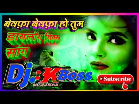 bewafa-ho-tum💔tiktok-famous💔hasi-ho-jawa-ho💔old-hindi-sad-dialogue-mix((dj-bk-boss))up-kanpur