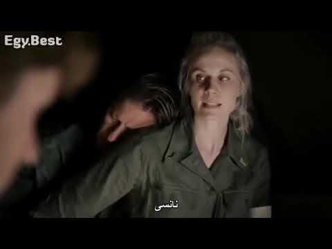 Sobibor فيلم مترجم قصة عشق