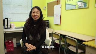Publication Date: 2020-06-03 | Video Title: 【教育心得】十八鄉鄉事委員會公益社小學前校長-鍾淑英