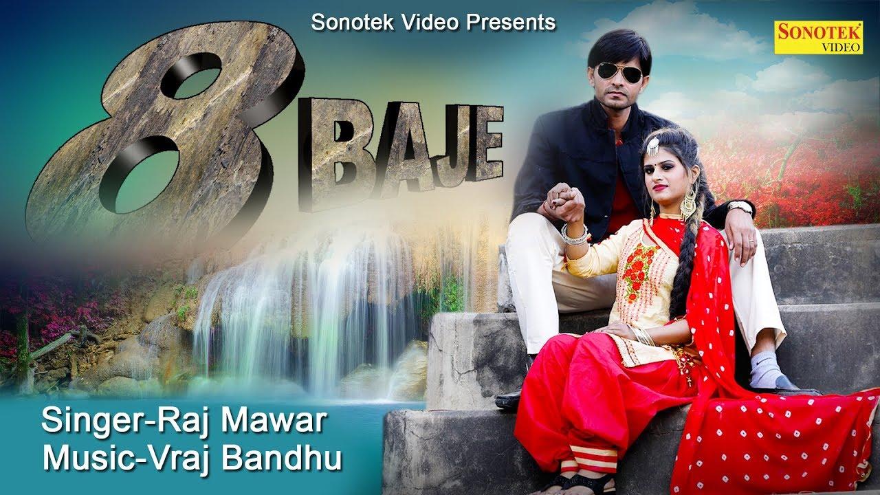 8 Baje || 8 बजे || Raj Mawar, Anil Sheoran, Himanshi, Sagar || Latest  Haryanvi Song 2018 || Sonotek