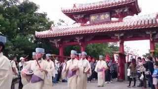 首里城祭2015年②古式行列‼守礼門お通り 守礼門 検索動画 22