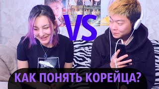РУССКИЙ РЭП ПРОТИВ К-РОР! / Видео